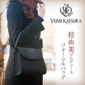 即納 桂由美 ユミ カツラ ブラックフォーマルバッグ YKRE005(YUMI KATSURA/ユミカツラ/冠婚葬祭)
