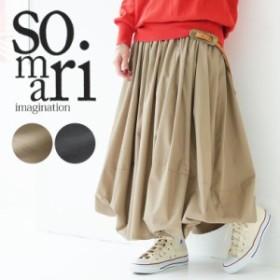『somari変形デザインシャーリングバルーンスカート』【 バルーンスカート レディース ロングスカート 裾リボン リボン シャーリング 変