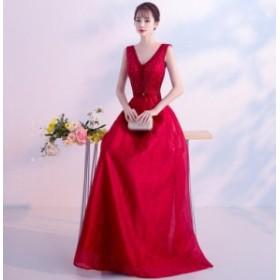 優雅 Vネック ロングドレス フォマールドレス お呼ばれドレス パーティドレス フェミニン 発表会 演奏会 結婚式 編み上げ