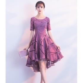 よそ行きワンピース 韓国 ワンピース ドレス レディース ミニワンピース ドレス マーメイドドレス 結婚式 お呼ばれ ドレス 袖あり 袖あり