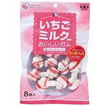 アイリスオーヤマ いちごミルク味のおいしいガム OG8S