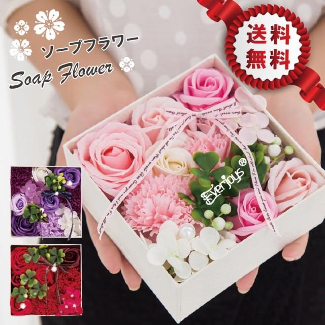 ソープフラワー ボックス ソープフラワーギフト 花 バラ スクエアボックス 誕生日 プレゼント 母 女性 女友達 彼女 結婚祝い お祝い ギフト 退職 新築祝い 送別会 お花