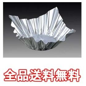 アルミ すき鍋 銀 M33-244(100枚入)小