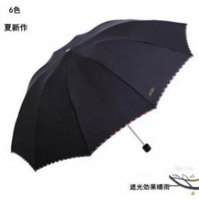 折りたたみ傘 晴雨兼用 男女兼用 紫外線 雨傘 遮光 撥水 UVカット 軽量 折り畳み 遮熱 100% レディース 6色 完全遮光 日傘 対策