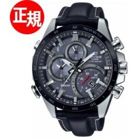 カシオ エディフィス Bluetooth ブルートゥース 対応 ソーラー 腕時計 メンズ EQB-501XBL-1AJF