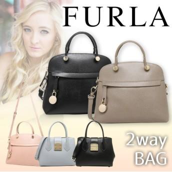 【FURLA/フルラ】女性に大人気な2WAYトートバッグ 2WAY 人気モデルが勢揃い!期間限定でこの価格に挑戦!!