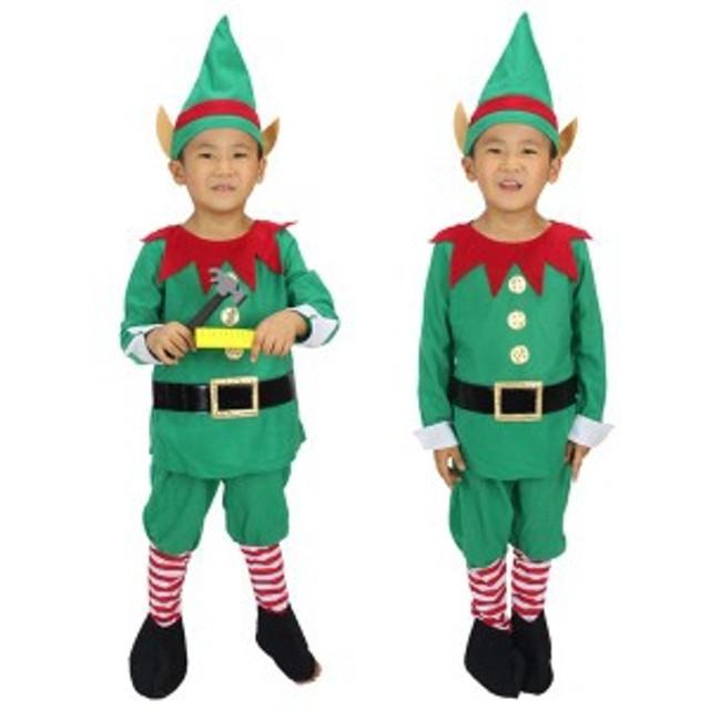 海外 コスプレ服 キッズコスプレ クリスマスツリー 小人 男の子 90cmから ハロウィン