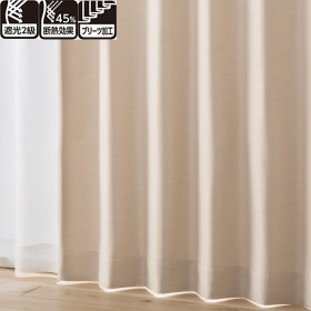 HOME COORDY プリーツ加工 断熱 遮光 冷暖房効果アップ 無地ドレープカーテン アイボリー 150X135cm 1枚入り タッセル付 HC-SMJI ホームコーディ 150X135cm 1枚入り タッセル付 厚地カーテン ブルー系