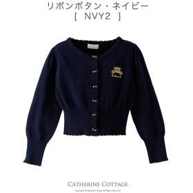 [マルイ] アンティークリボン釦カーディガン/キャサリンコテージ(Catherine Cottage)