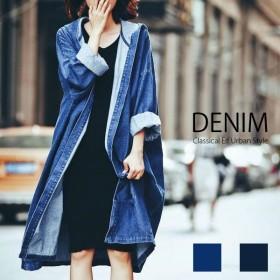 かっこよくも可愛くもキマる!こなれ感満載のロング丈デニムジャケット ジャケット デニム Gジャン ジージャン コート アウター 大きめ ゆったり フード こなれ感 綿 秋 冬 韓国 ファッション