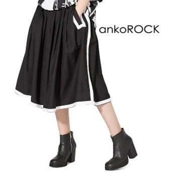 ankoROCK アンコロック ボトムス レディース スカート ロング ユニセックス メンズ ひざ丈 ドレープ ブラック