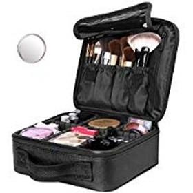 化粧バッグ プロ用 メイクボックス 高品質 收納抜群 大容量 化粧バック 置き方が調整できる 旅行 家用に大活躍な化粧箱 (EVA(25  23  9cm))