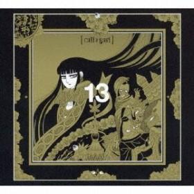【中古】【CD】 13(初回限定狂信盤) cali≠gari VPCC-80690