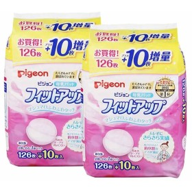 母乳パッド フィットアップ 126枚×2個パック