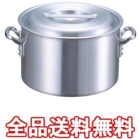 EBM アルミ プロシェフ 半寸胴鍋 24cm