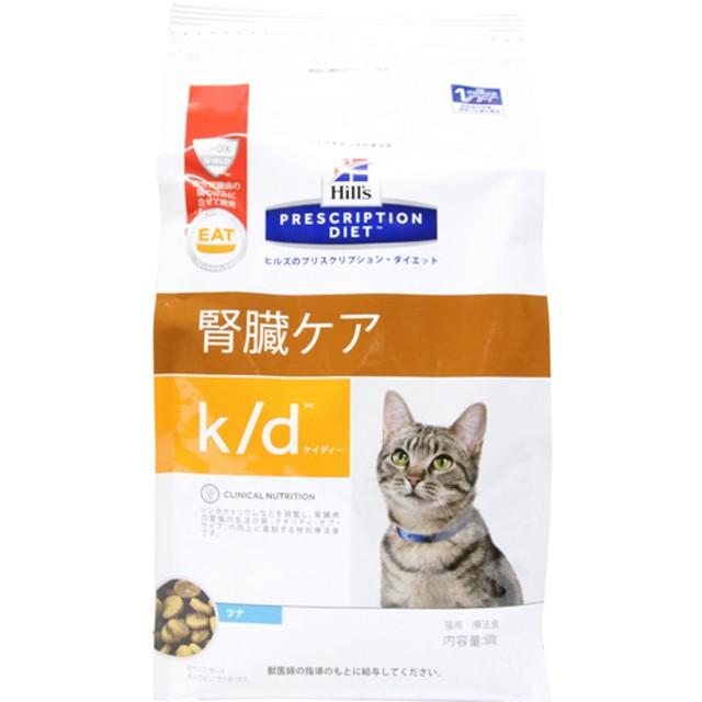ヒルズ プリスクリプション・ダイエット 猫 k/d ツナ (500g)