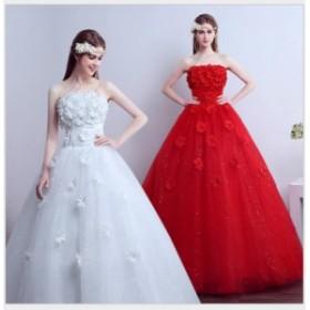 ウェディングドレス 優雅 ロングドレス ベアトップドレス お呼ばれドレス 結婚式 フェミニン 演奏会 挙式 披露宴 編み上げ