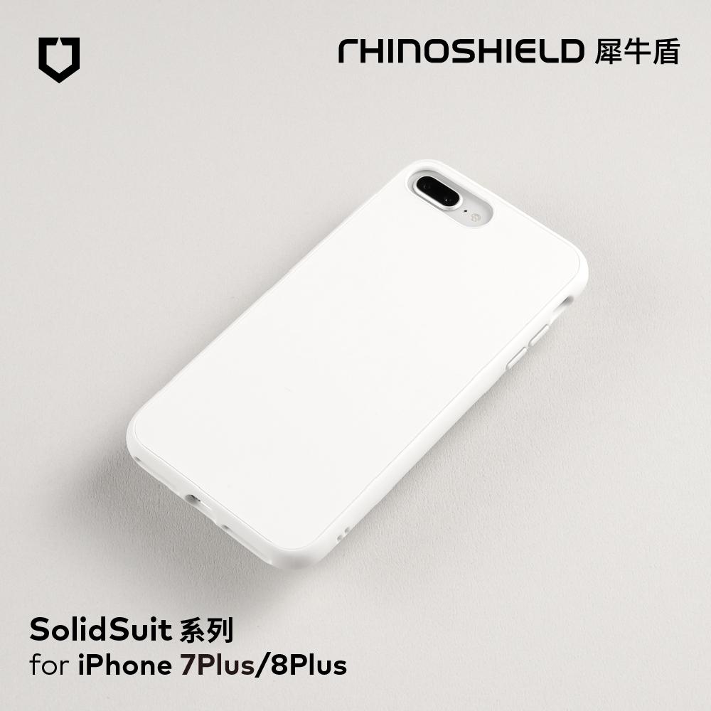 iPhone 7 Plus/8 PlusSolidsuit 犀牛盾 經典防摔背蓋手機殼 – 白