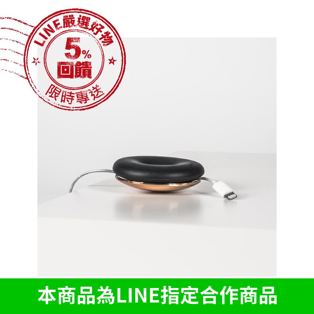 【MUEMMA】 POD 極簡時尚完美收納整理集線器 - 多入優惠組合 ( 一入 $365,二入 $699,三入 $999 )