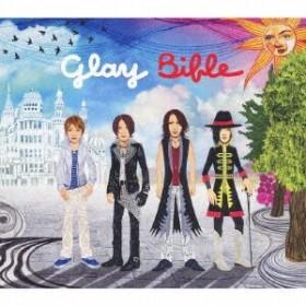 【中古】【CD】 GLAY / Bible(DVD付) FLCL-0011