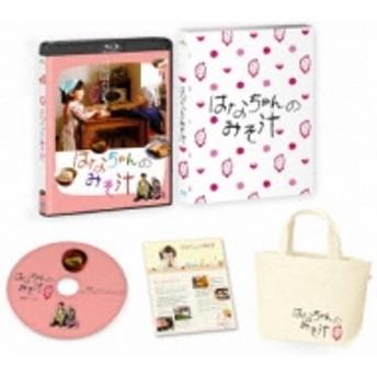 Movie/はなちゃんのみそ汁 Blu-ray 愛蔵版