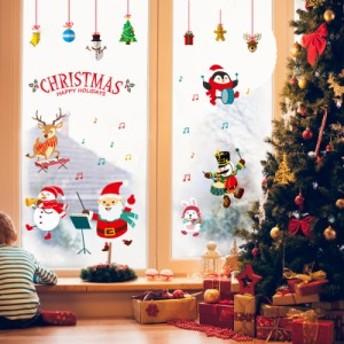 ウォールステッカー 壁紙シール 窓ガラス ウォールデコレーション クリスマス X'mas Merry Christmas クリス