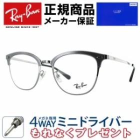 90161ecce4 レイバン メガネフレーム 伊達メガネ Ray-Ban RX6383D (RB6383D) 2842 52サイズ 国内