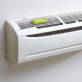 エアコンの吸気口に貼るだけ バイオの力 カビ抑制プレートの会 フェリシモ FELISSIMO【送料:450円+税】