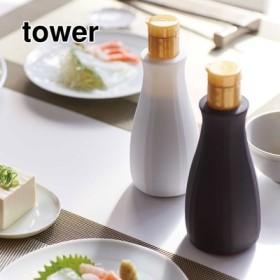 tower おしゃれに変身!卓上醤油ボトルカバー フェリシモ FELISSIMO【送料:450円+税】