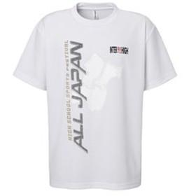 【Super Sports XEBIO & mall店:トップス】【多少の汚れ等訳あり大奉仕】インターハイ 大会記念Tシャツ3 702G7ES4935 WHT
