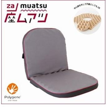 【NISHIKAWA ストア:クッション】座ムアツ長時間座ってもムアツが快適にサポート。ムアツクッション