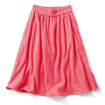 ヴィヴィッドカラーのアイレットスカート〈ピンク〉 フェリシモ FELISSIMO【送料無料】
