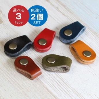 VIE 栃木レザーを使った ハンドメイドコードクリップ フェリシモ FELISSIMO【送料:450円+税】