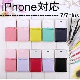 iPhone7 ケース iPhone7 Plus 手帳型 カバー かわいいiphone7 ケース リボンiphone7 plus ケース 手帳型 かわいいiPhone7 iPhone7 Plus