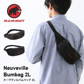 MAMMUT マムート ヌーヴヴィルバムバッグ 2L