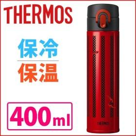 ステンレスボトル サーモス 真空断熱ケータイマグ 400ml JOA-400R 水筒 保温 保冷 真空断熱 魔法瓶 軽量 0.4L ワンタッチオープン 直飲み