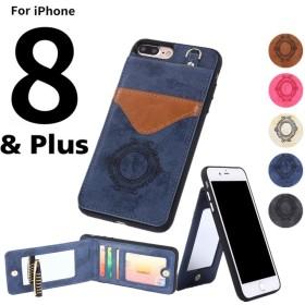iPhone8 ケース おしゃれiPhone8 Plusケース ICカード 背面 iPhone8カバー レザー アイフォン iPhoneケース 手帳型 縦型 二つ折りiPhone8ケースiPhone