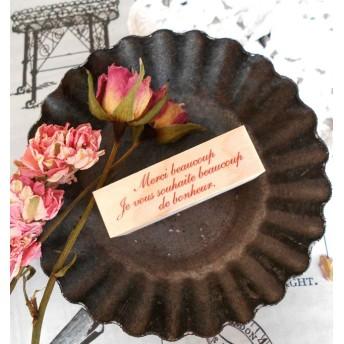 058 仏語「沢山の幸せが訪れますように」メッセージスタンプ 筆記体