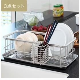 【KEYUCA:キッチン用品・調理器具】[3点セット]クチーナ 2wayドレーナー ベーシックセット