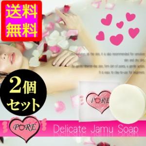 石けん石鹸 美容 シークレットピンク/ におい対策 健康 ボディケア 黒ずみ対策 送料無料☆3個セット Secret Pink