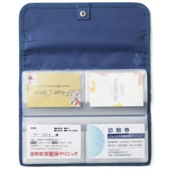ラミネートカードがすっきり収まる スリムなカードケースの会 フェリシモ FELISSIMO【送料:450円+税】