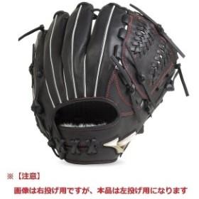 ミズノ(スポーツオーソリティ)(mizuno)/ベースボール GERG HSELECTION02