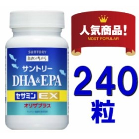 サントリー DHA&EPA+セサミンEX オリザプラス240粒 ( 約60日分 )