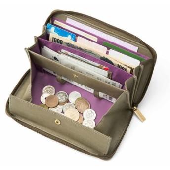 すっきり整とんが幸運を呼び込む 見やすく整理しやすい長財布の会 フェリシモ FELISSIMO【送料無料】