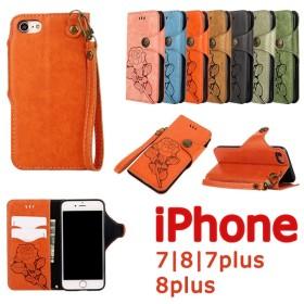 iPhone7 Plus 8plus iPhone7 iPhone 8 ケース花柄 可愛い PUレザー 押し花柄 全面保護iPhone7 Plus手帳型 iPhone8 plusス 手帳型iPhone