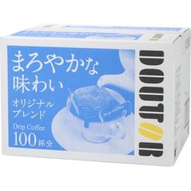 ドトール ドリップコーヒー オリジナルブレンド (7g100袋入)
