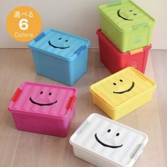 スタッキングできる箱収納 スマイルボックスSサイズ フェリシモ FELISSIMO【送料:450円+税】