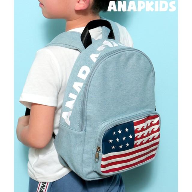 【セール開催中】ANAP KIDS(キッズ)USAポケットデニムリュック