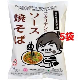 桜井食品 ベジタリアンのソース焼そば (118g5コセット)