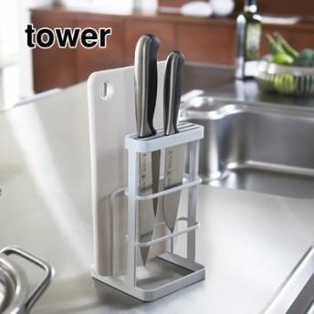 tower カッティングボード&ナイフスタンド フェリシモ FELISSIMO【送料:450円+税】